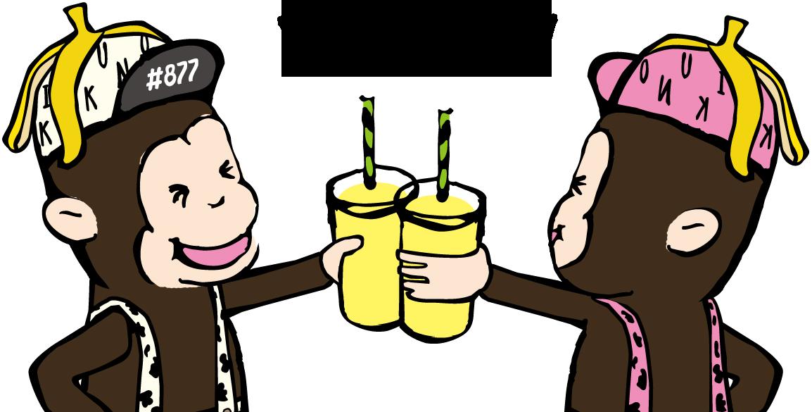 乾杯する蔵蒸バナ夫とクラッキー