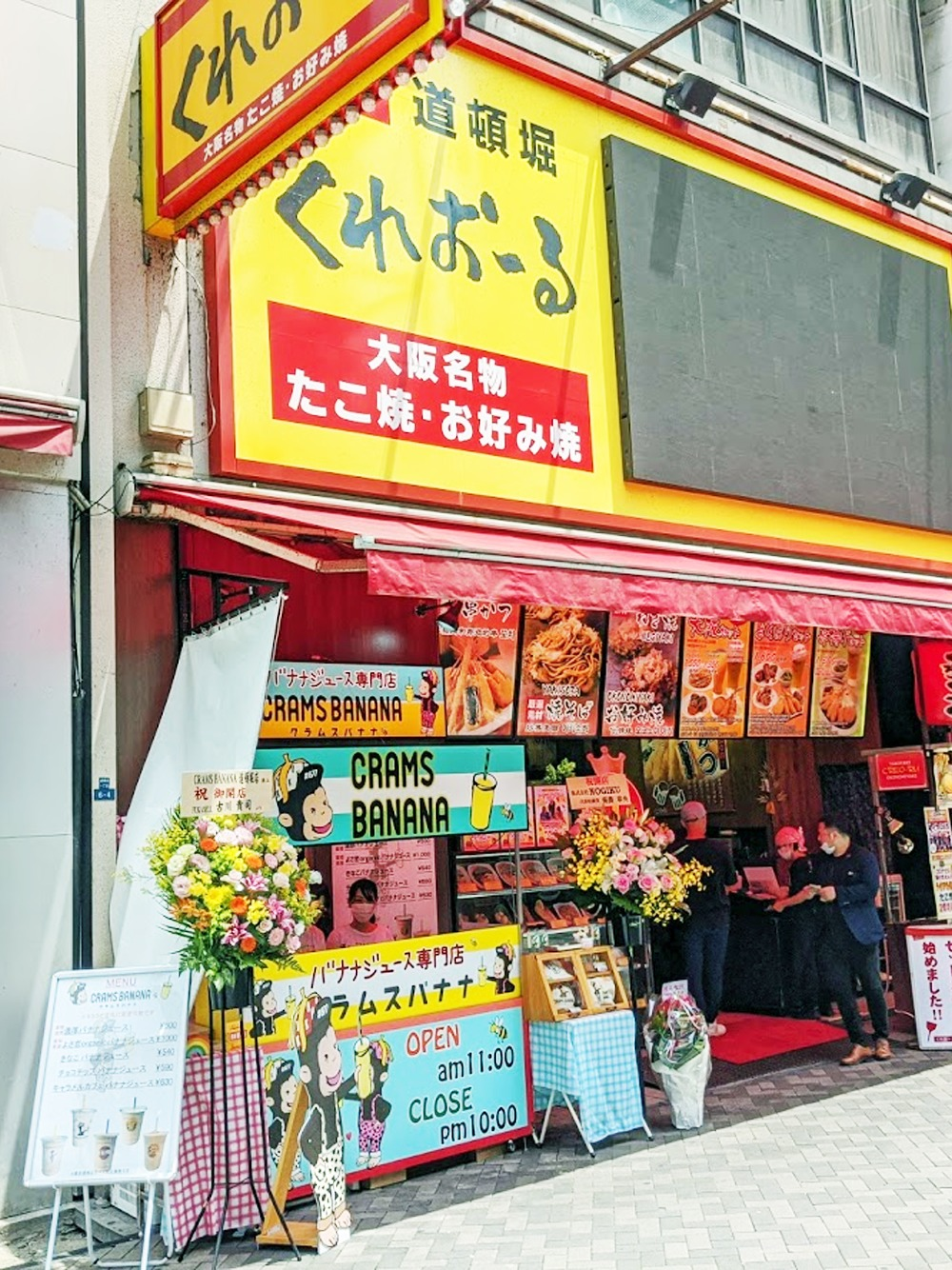 CRAMS BANANA 道頓堀店